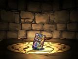 神羅黄金神マキシウス カード