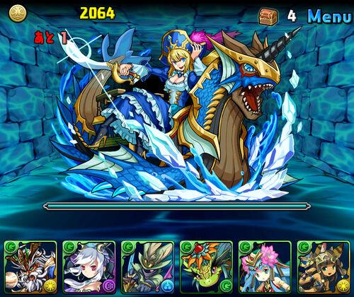 蒼の海賊龍