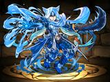 Water Dragon Knight