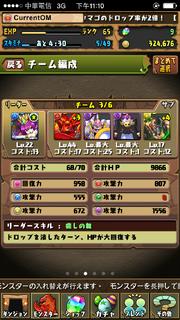 IMG 0027