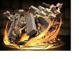 神秘の巨石龍・バールベック