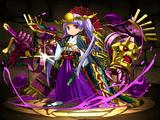 War Deity of the Night, Tsukuyomi