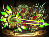 Guardian Dragon, Avalon Drake