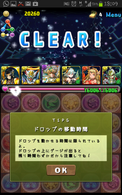 Screenshot 2013-11-15-18-09-47