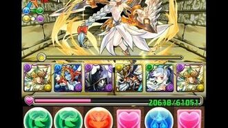Puzzle & Dragons The Goddess Descended! - Mythical