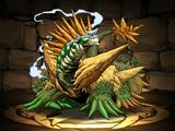 Isle Dragon Yggdrasil