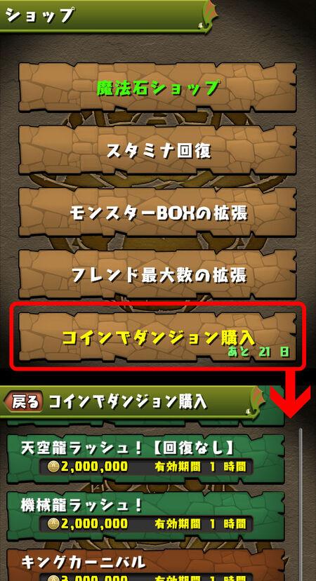 Ver7.2update 02