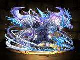 紫棘の霜龍帝・イルシックス