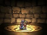 神羅魂獣神サイ カード