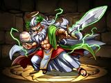 Zeus-Dios