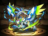 Blue Stone Dragon, Mythril