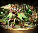 木古龍のアーマーX龍喚士・アナ