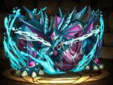Crystal Aurora Dragon