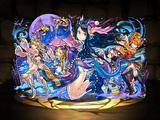霊幻の青龍姫・カリン