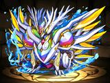 Rainbow Stone Dragon, Orichalcum