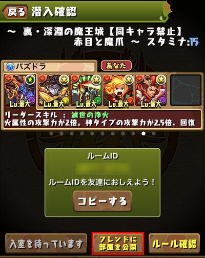 Ver9 0update01