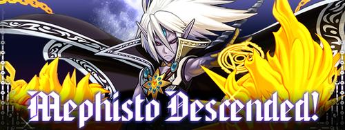 Mephisto banner