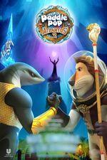 Max-atlantos-2-14635-poster-1472746508