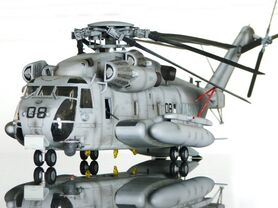 Helicóptero maqueta