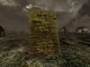 Анклав-могила-4