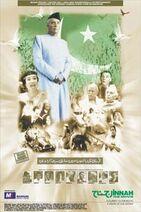 Jinnah movie poster