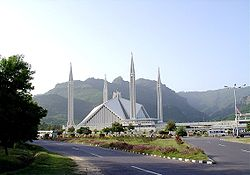 File:Faisal mosque.jpg