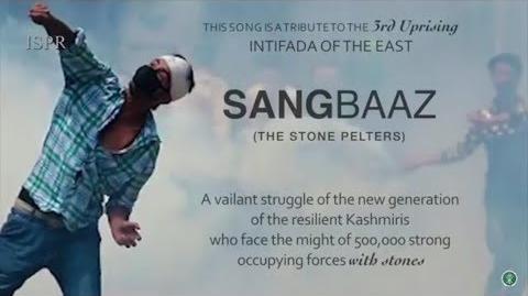 Kashmir Sangbaaz - Kashmir Solidarity Day 2017 (ISPR Official Video)