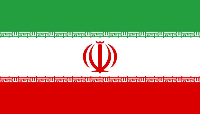 File:Flag of Iran svg.png