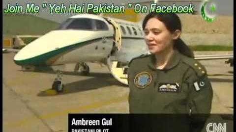 Pakistan Air Force & Army Female - Must Watch Yeh Hai Pakistan