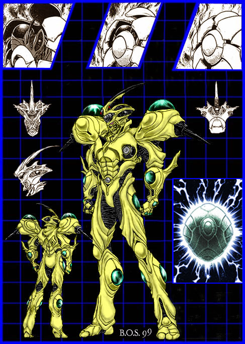 The Gigantes Cocoon Guyver