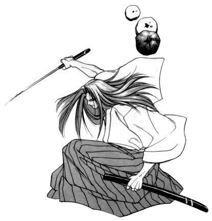 Kensai