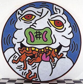 7-1.635-Keith-Haring 0