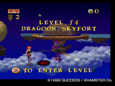 Dragoon Skyfort PSN-upload