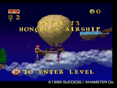Honcho's Airship PSN-upload
