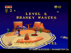 Branky Wastes PSN-upload
