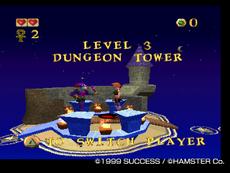 Dungeon Tower PSN-upload