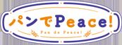 Pan De Peace! Wikia