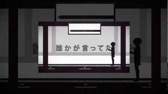 【合唱】イカサマライフゲイム Ikasama Life Game - Nico Nico Chorus-0