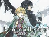 Pandora Hearts 8.5: Mine of Mine