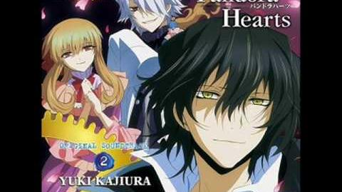 Pandora Hearts OST 2 - 02 - Everytime you kissed me DOWNLOAD MP3 Lyrics