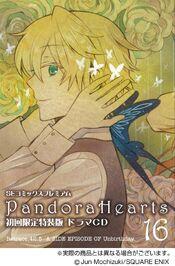 Vol. 16 drama CD