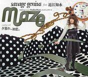 Maze CD