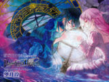 Reverberate (Chapter 98)