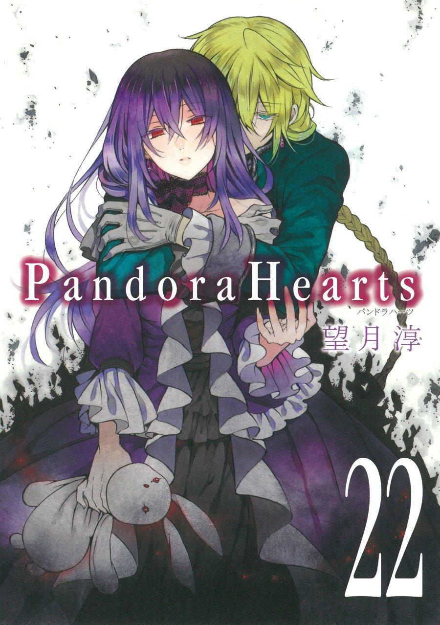 pandora hearts tome 7