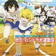 Animepedia SpecialCD