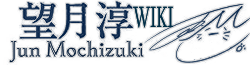 The Mochizuki Wiki