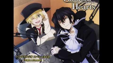 Pandora Hearts Character Song 1 - Swear to... Full * DOWNLOAD MP3 * + Lyrics