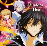 Pandora Hearts Original Soundtrack 2