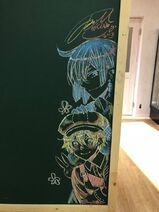 Mochijun-chalk
