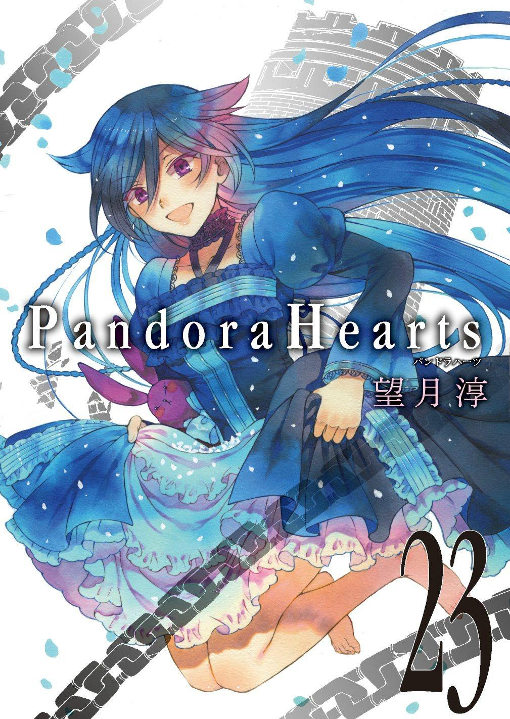 pandora hearts chains of destiny